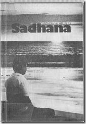 sadhana000