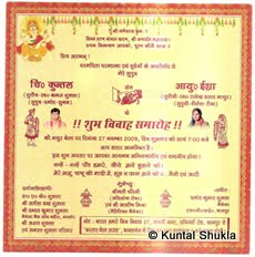  Kuntal - Kittu's Wedding Invitation Card 