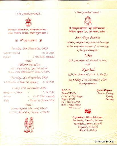 Kuntal - Kittu: Kuntal weds Isha: Marriage Invitation [27 ...
