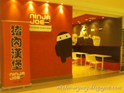 Ninja Joe 6