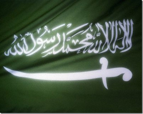 saudi_arabia_flag__15619_zoom