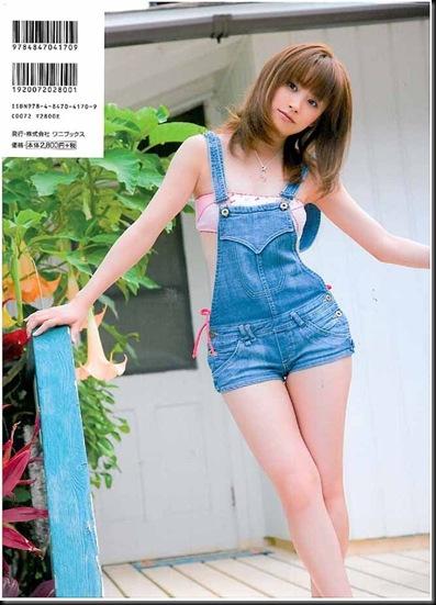 takahashi_ai_watashi_photobook_002