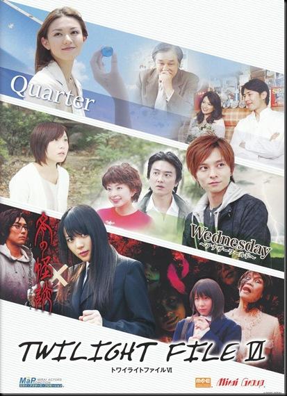yajima_maimi_fukuda_kanon_011