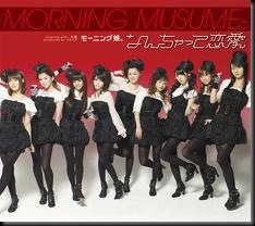 Morning_Musume_nanchate_Renai