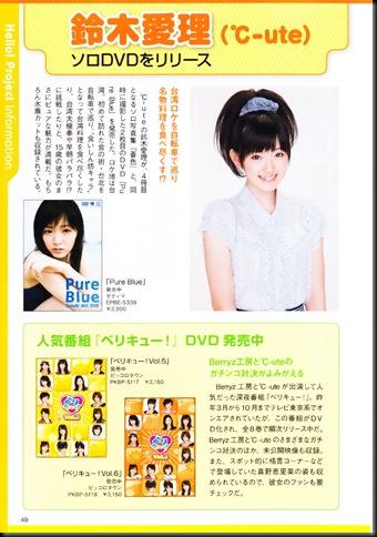 c-ute_yanyan_magazine_01