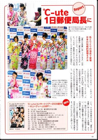 c-ute_yanyan_magazine_05