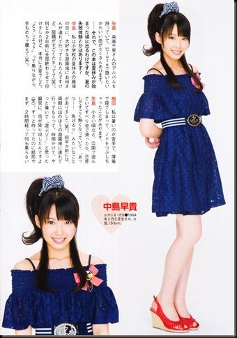 c-ute_yanyan_magazine_07