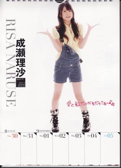Weekly-Calendar-2009_0038