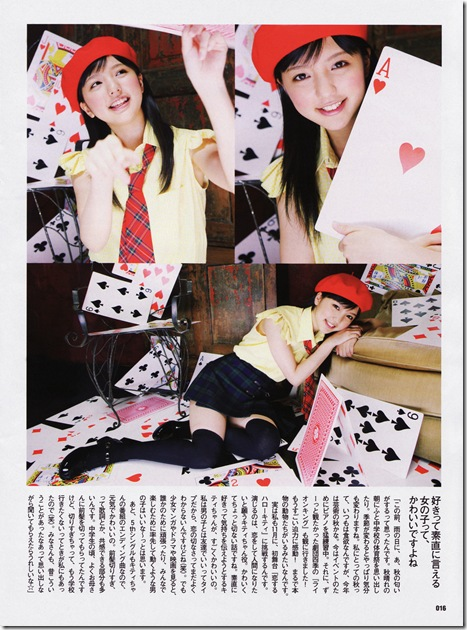 Magazine_Mano_Erina_2232