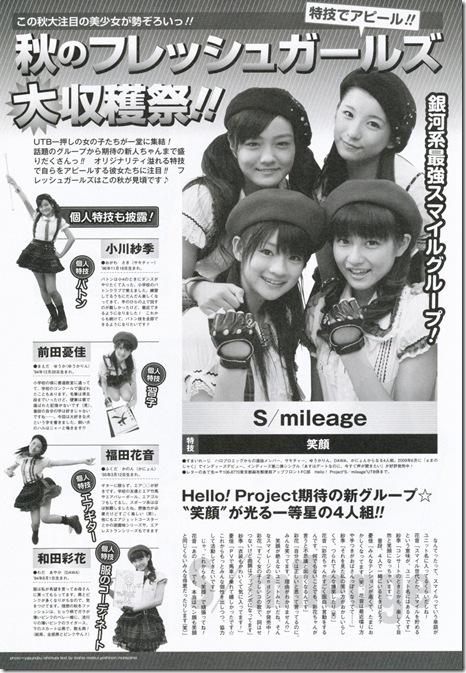 Magazine_S-mileage_2151