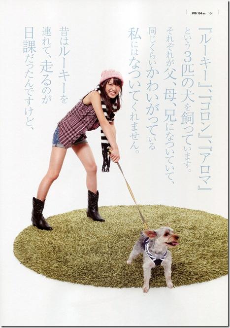 Magazine_Yajima_Maimi_2240