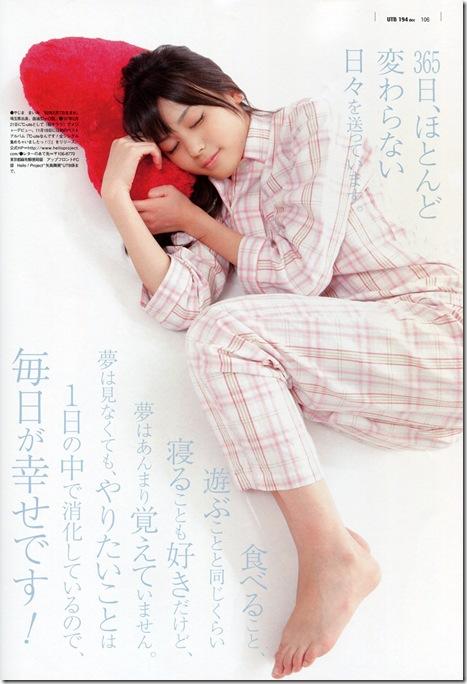 Magazine_Yajima_Maimi_2242