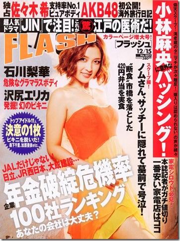 4273_Ishikawa_Rika_Magazine
