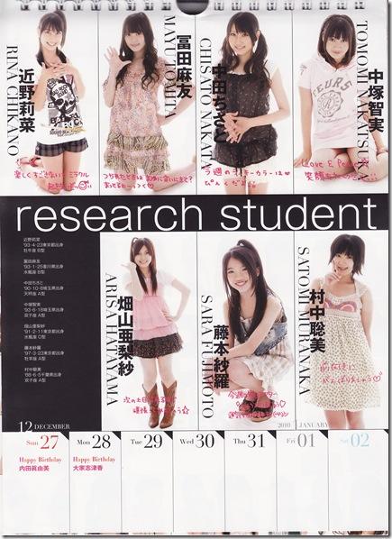 Weekly-Calendar-2009_0055