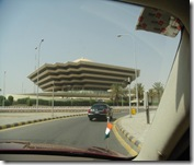 Riyadh-Ministry of Interior