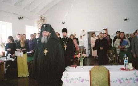 All-Ukrainian seminar on Sunday schools\' organizing. In the front -  his Eminence Izyaslav, archbishop of Zhitomir and Ovruch.