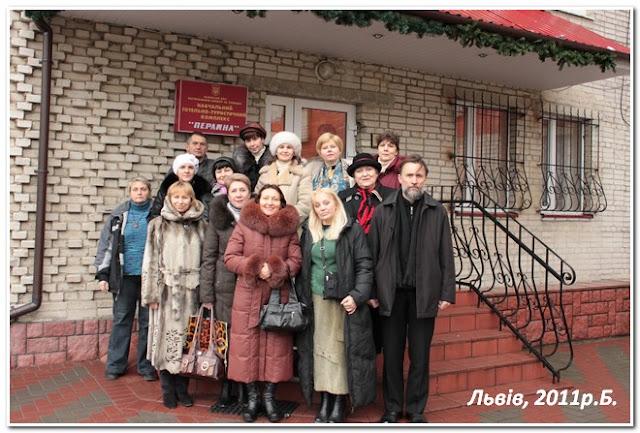 Lviv201118.jpg