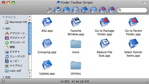 Finder Toolbar Scripts