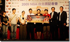 NBA Taiwan Game-2