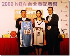 NBA Taiwan Game-1