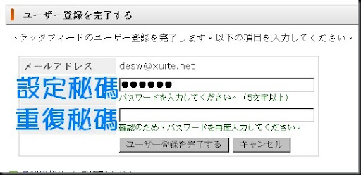 2009-01-12_231349