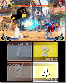 super-street-fighter-iv-touch-controls-3 (1)