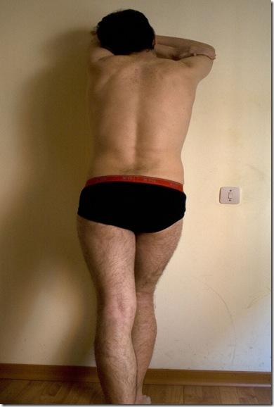 underwearblog