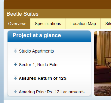 Beetle Suite Ad
