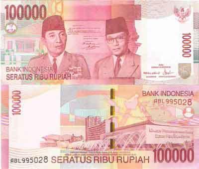 روبيات اندونيسية
