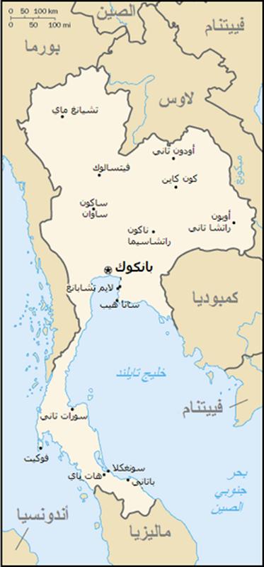 خريطة تايلند بالعربي