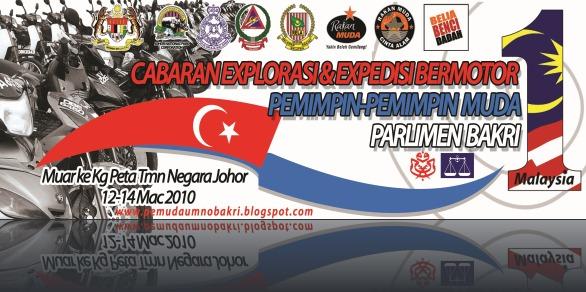 banner copy copy
