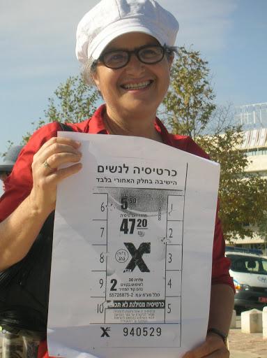 משמרת מחאה נגד קווי ההפרדה. צילום: ירושלמים