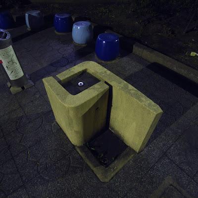 水飲み場:常磐公園
