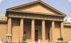The Greco-Roman Museum