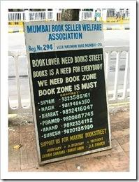 book bazar 1