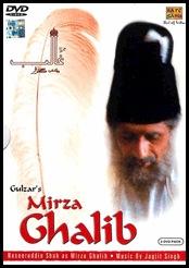 gulzars_mirza_ghalib_naseeruddin_shah_as_mirza_ick086