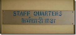 Darjeeling Limited 53