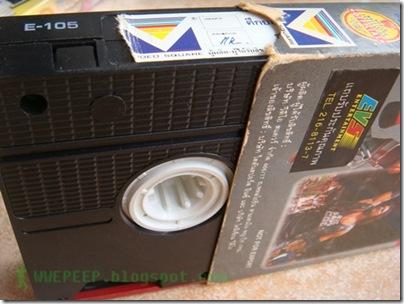 VDO VHS WWF WCW WWE 11