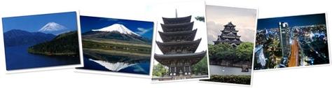 Exibir Japão