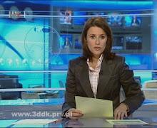 HRT-TV 1