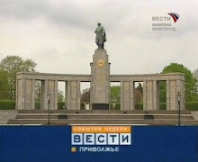Vjesti Ni�nij Novgorod