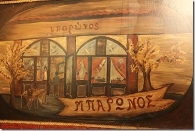 Arachthos_Oct10_Mparonos_Painting_600