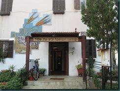 Mazkeret Batya Museum