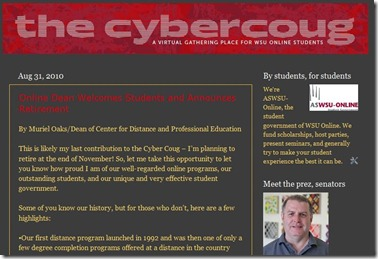 cybercougscreen