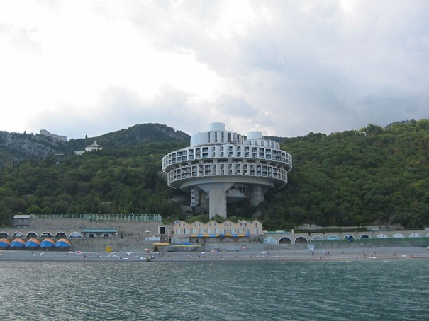 """Druzhba Holiday Center Hall (Yalta, Ucrania)"