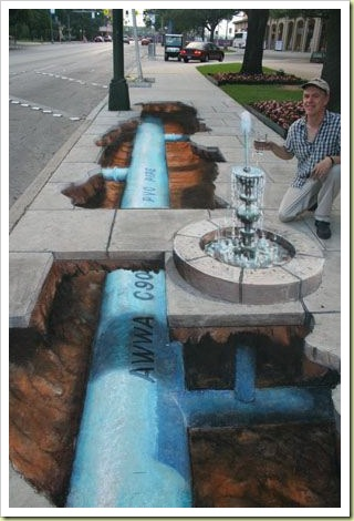 26-amazing-3d-sidewalk-art-fountain