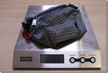 Each pocket weighs 28 grams