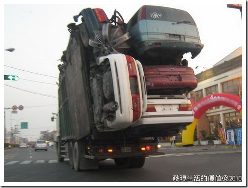 dangerous_car02