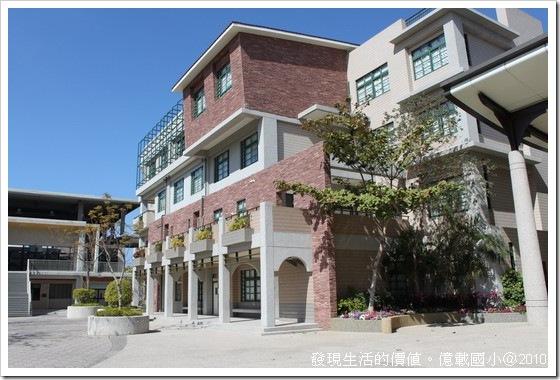 Yi-Zai-elementary-school02