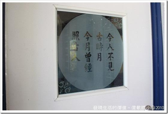 Yi-Zai-elementary-school06
